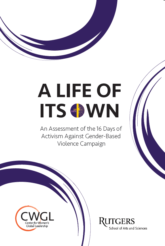 a life of its own report cover image