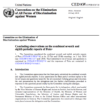 CEDAW Concluding observations on the combined seventh and eighth periodic reports of Peru*