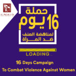 16 Days Campaign To Combat Violence Against Women by Women's Affairs Center - Gaza
