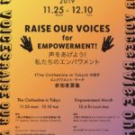 Empowerment March
